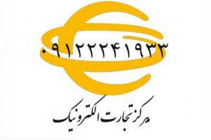 ایران ترازو